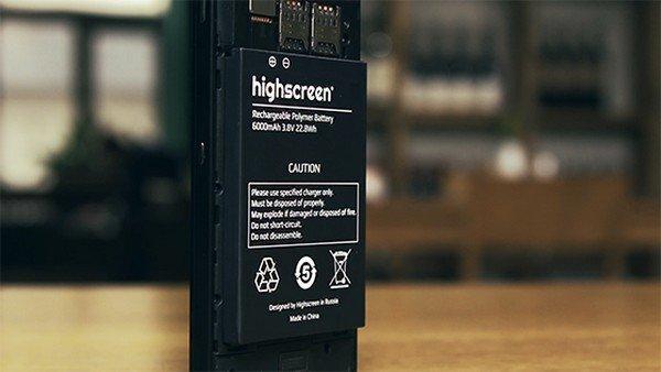 Мощная батарея как один из самых больших плюсов
