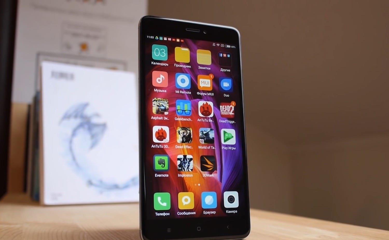 Xiaomi Redmi 4X