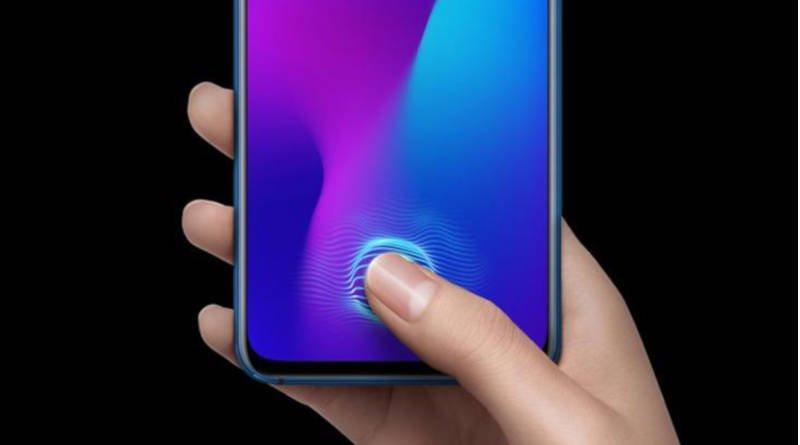 Сканер отпечатков пальцев под экраном