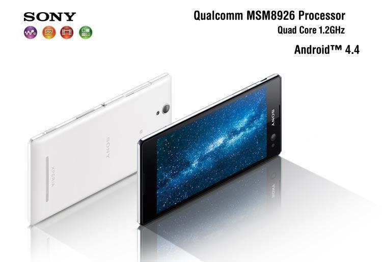 Процессор одна из сильных сторон телефона Сони Xperia C3