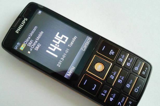 Функциональность этого кнопочного телефона довольно высокая
