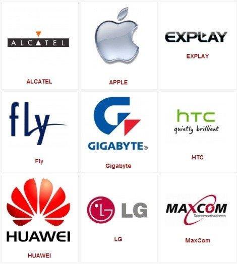 Далеко не полный список брендов