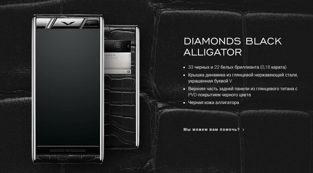 Vertu Aster Diamonds Black Alligator