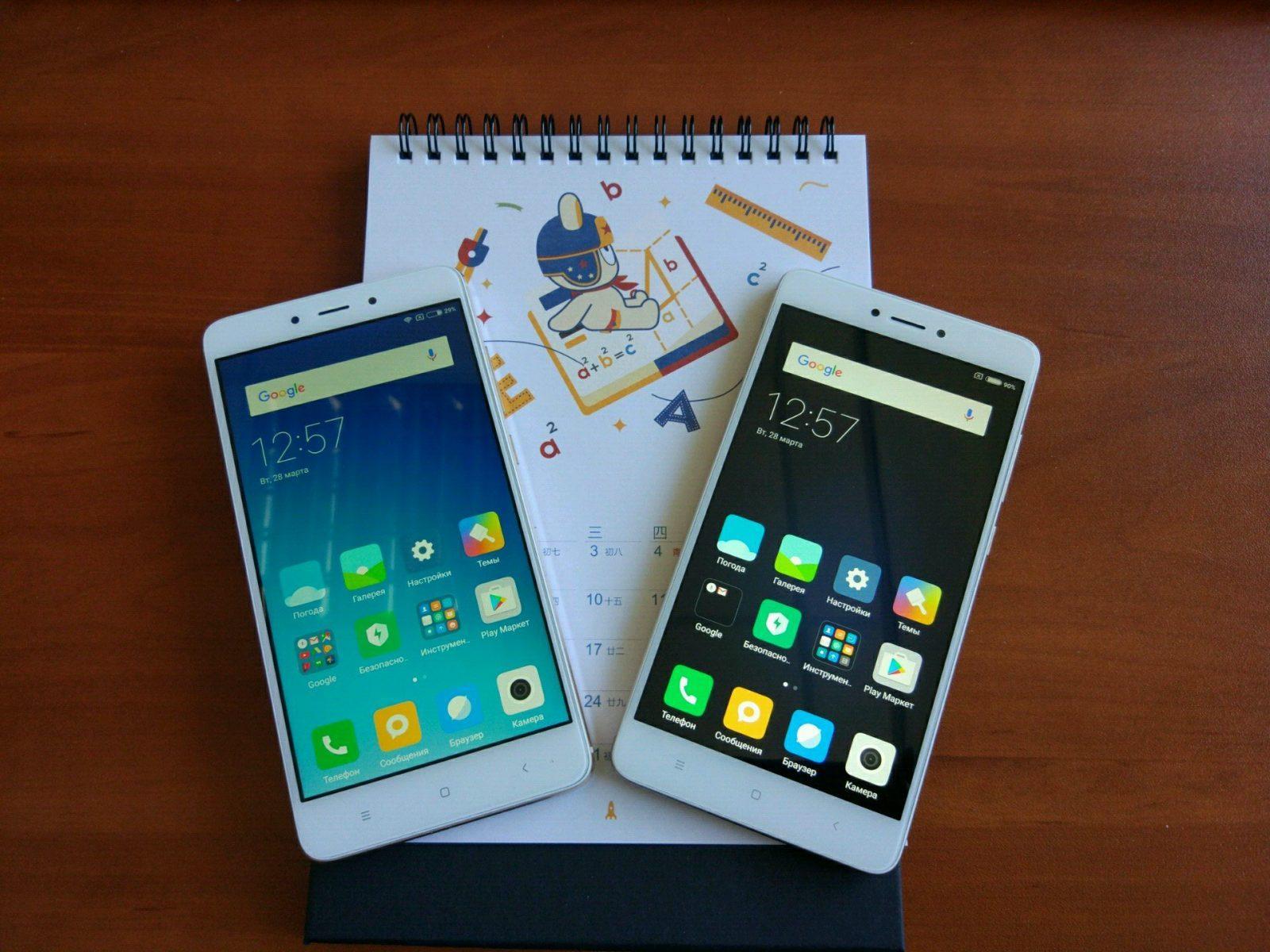 В сравнении с Redmi Note 4