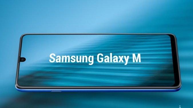 Самсунг Галакси М30