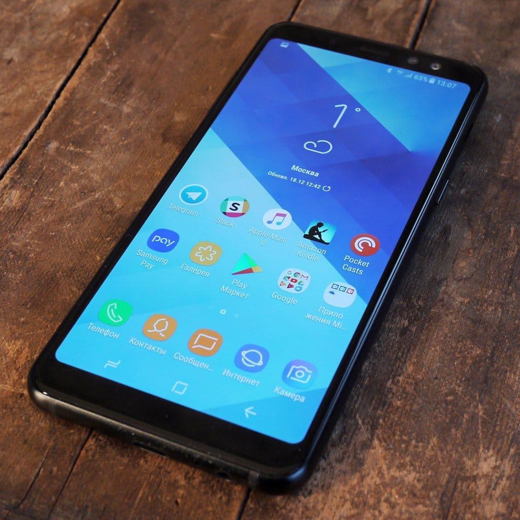 Идеальный размер экрана