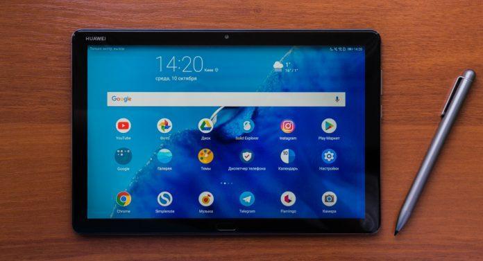 HUAWEI MediaPad M5 Lite 10 32Gb WiFi