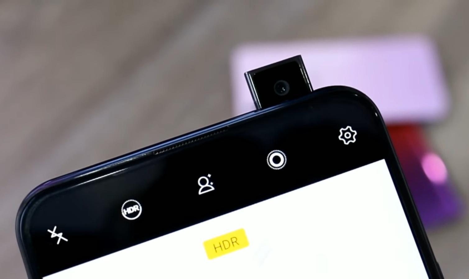 Выдвижной блок фронтально камеры