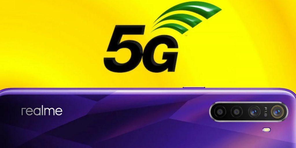 Опциональная поддержка 5G