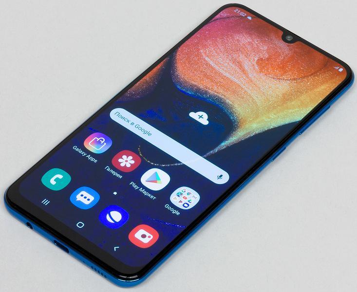 Samsung A50. Отдельно может показаться, что одинаковые смартфоны