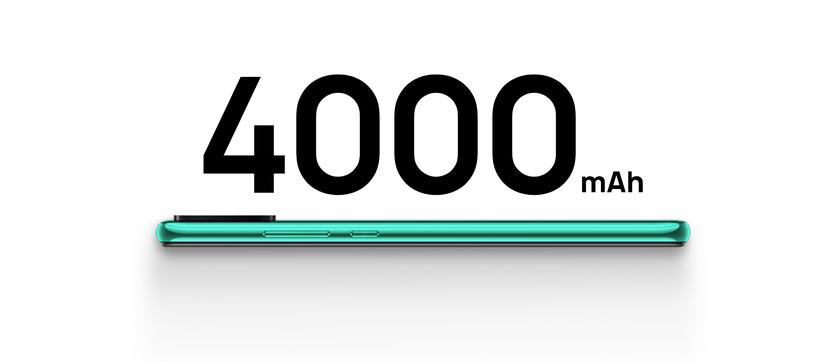 Вместительность АКБ в 4000 мАч
