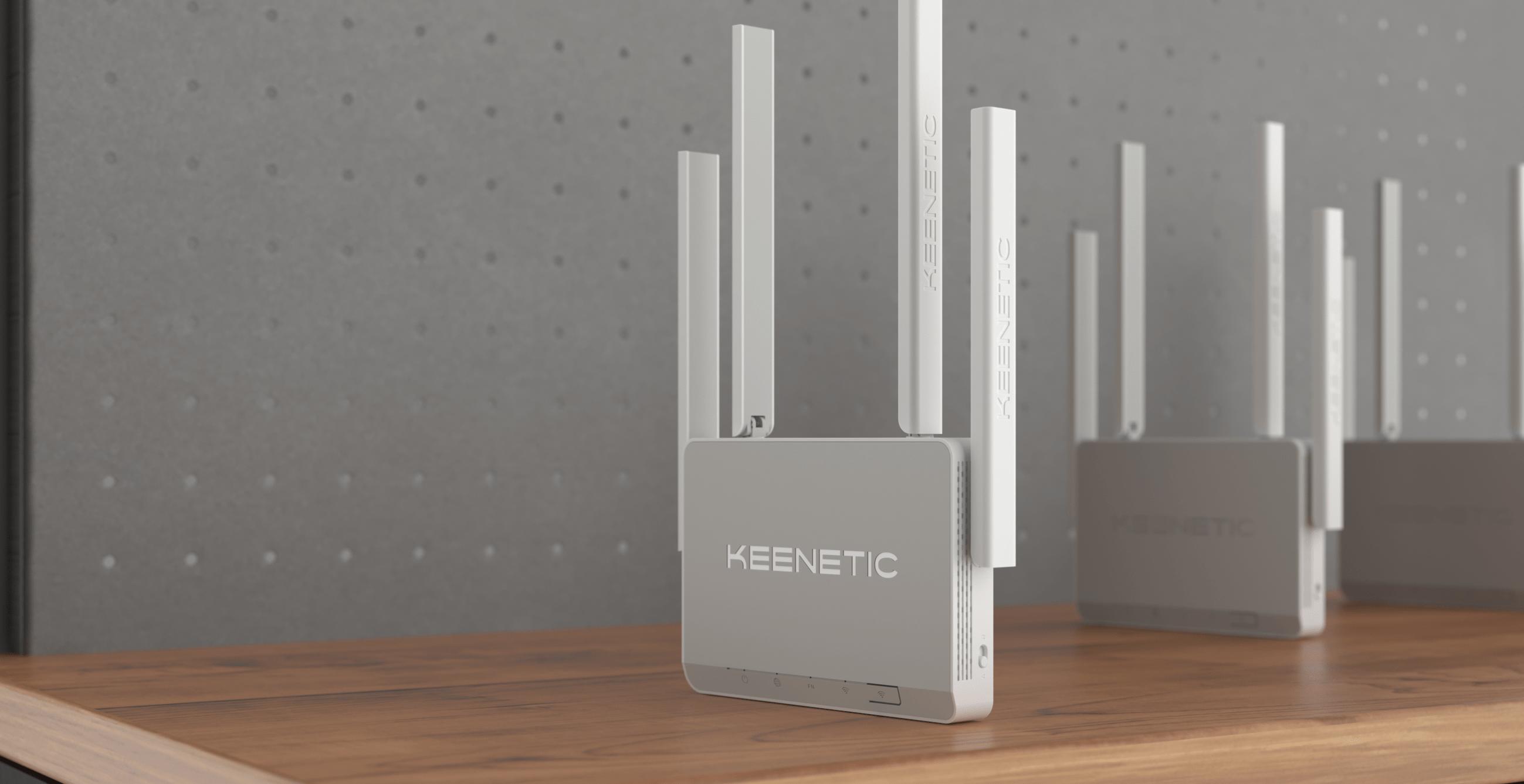 Keenetic Extra (KN-1711)