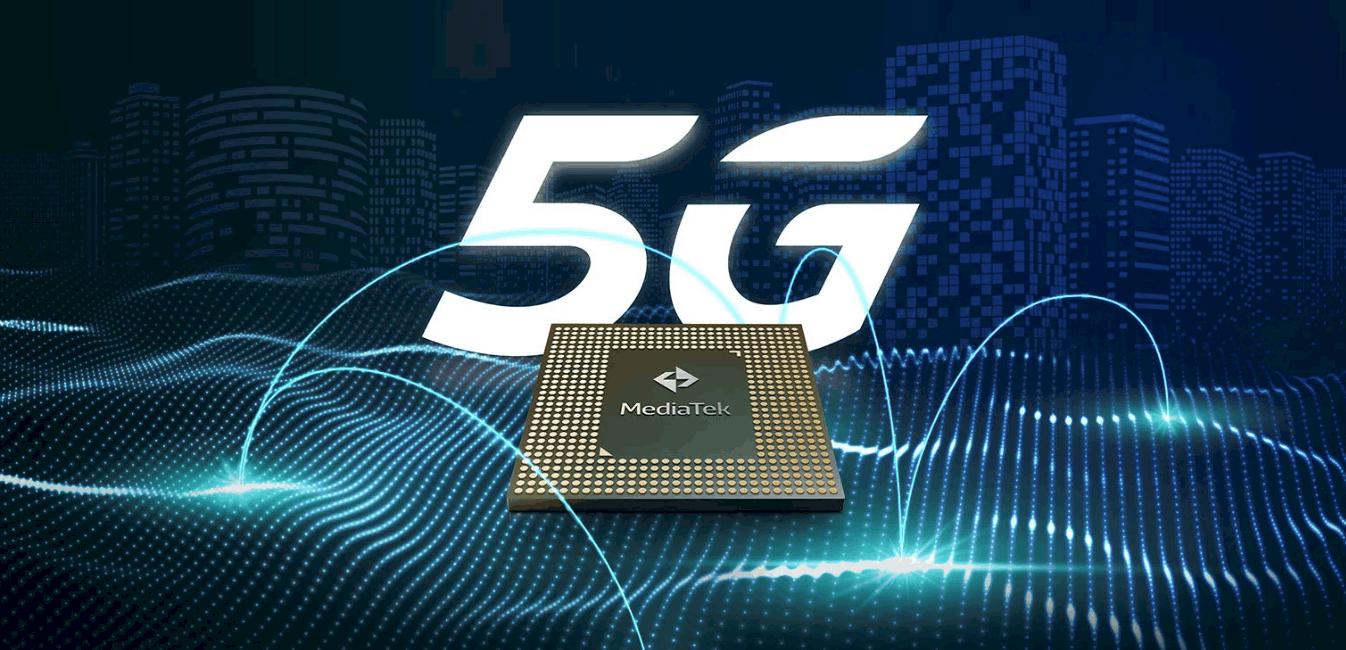 Производительный процессор с поддержкой 5G