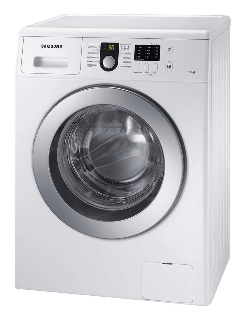 Samsung WF8590NLW9