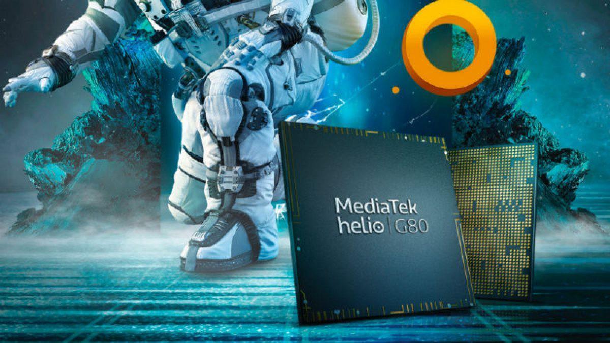 Не самый производительный процессор