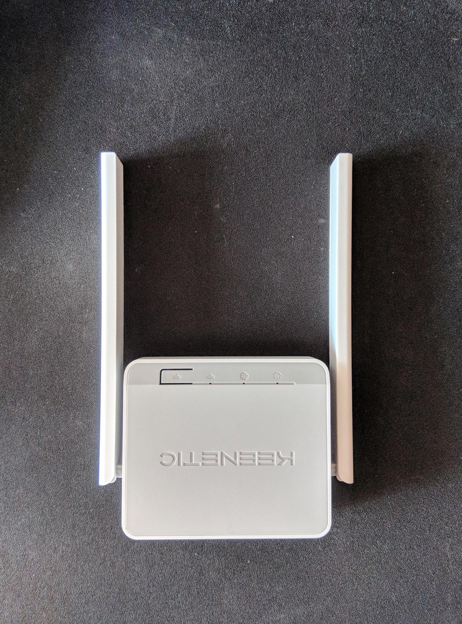 Только две антенны