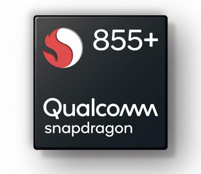 Производительность системы достигается за счет процессора Snapdragon 855+