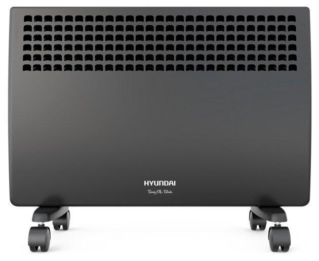 Hyundai H-HV7-15-UI593