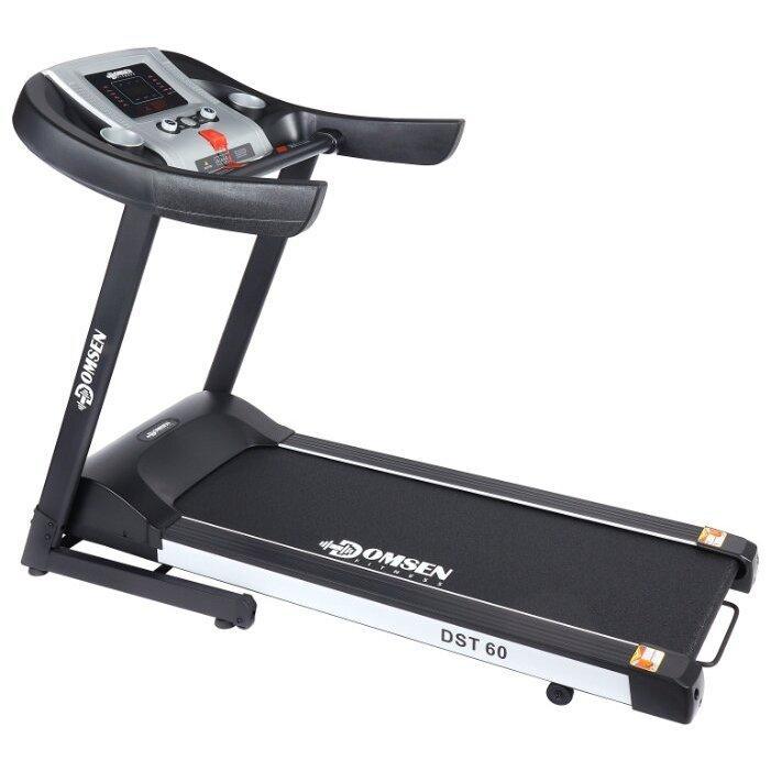 Domsen Fitness DST60