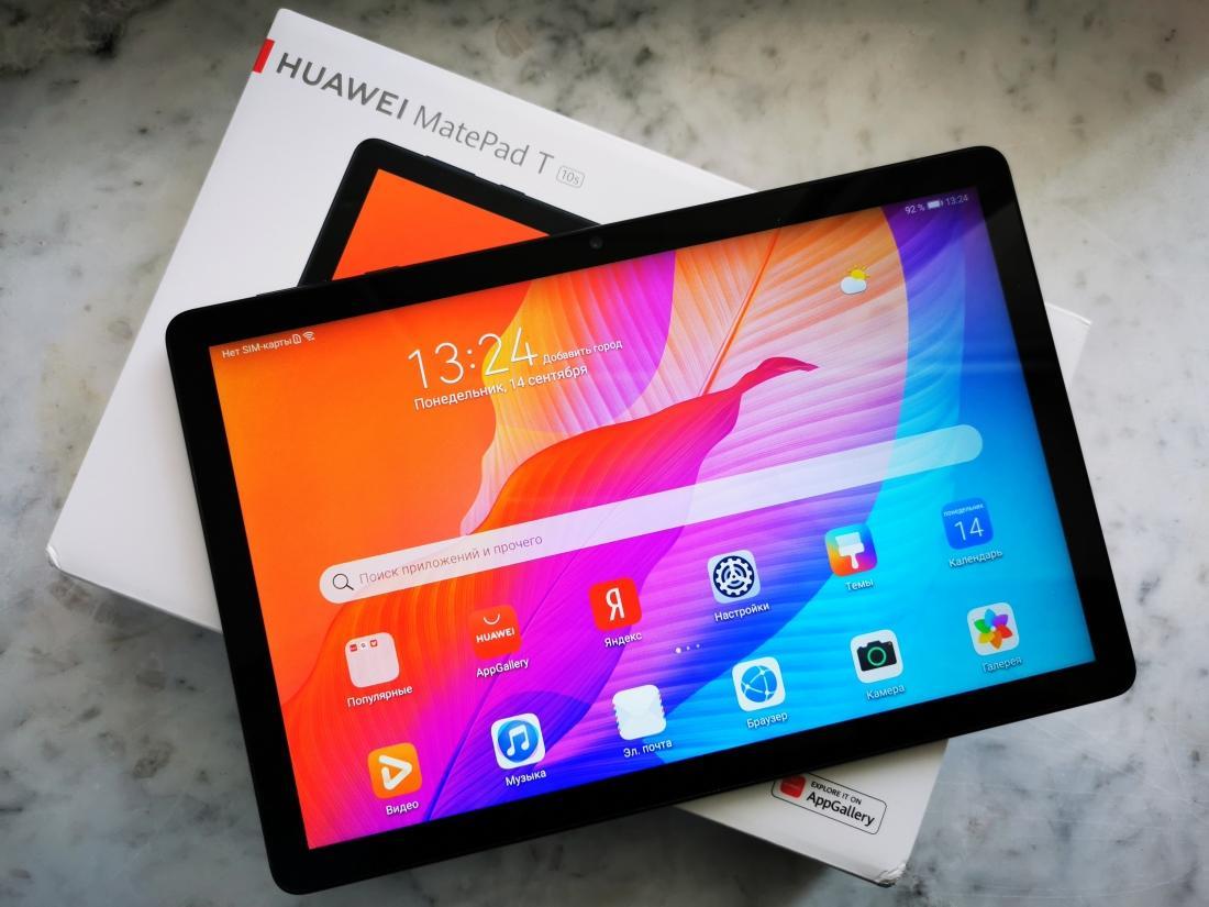 HUAWEI MatePad T 10s 64Gb LTE