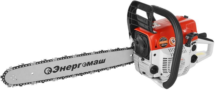 Энергомаш БП-45