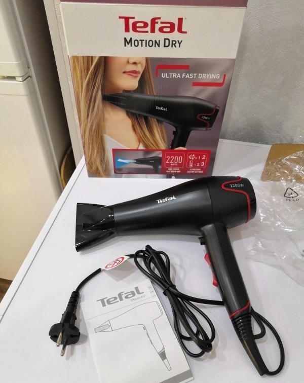 Tefal Motion Dry HV5700D8