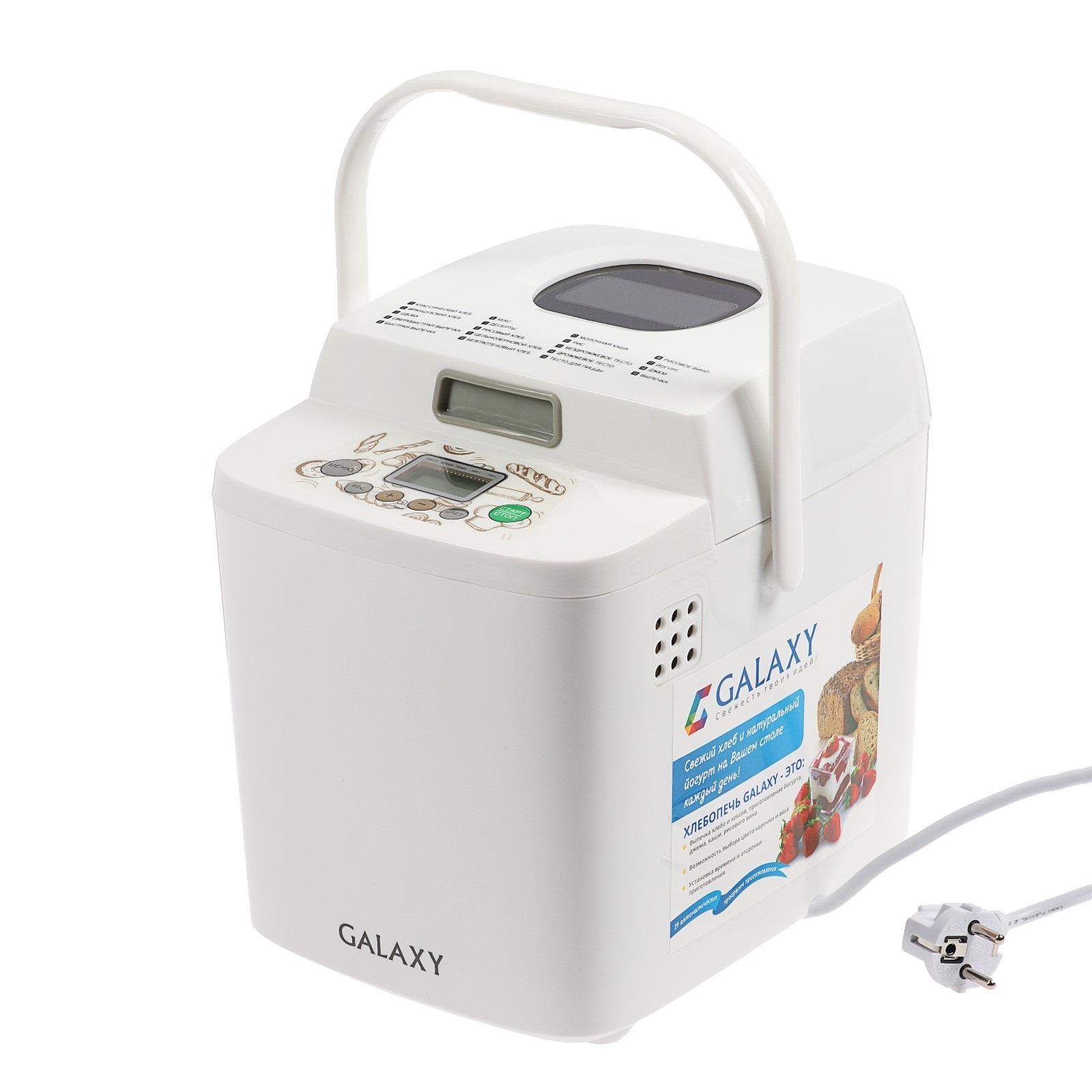 GALAXY GL2701